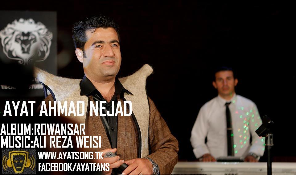 دانلود فول آلبوم آیت احمد نژاد